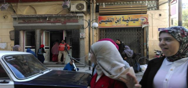 Junta Seizes Businesses, Hospitals and Charities Suspected of belonging to Muslim Brotherhood