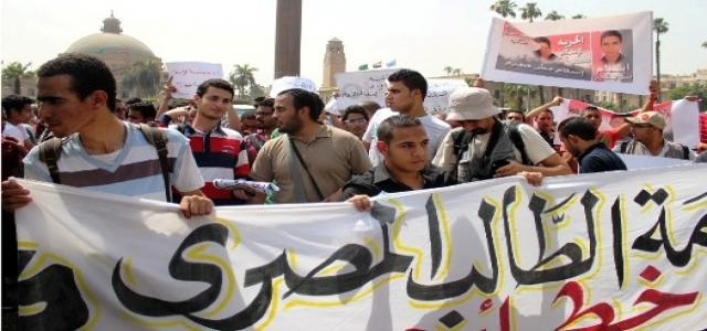 Egypt Brotherhood Students Raise Five Demands to Improve University, Dormitory Conditions